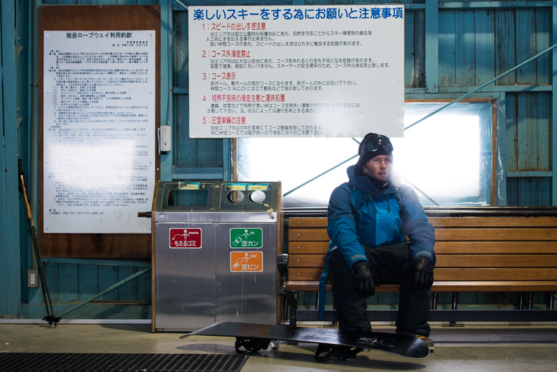 Norrona ambassador Andreas Wiig wearing the narvik products in Japan